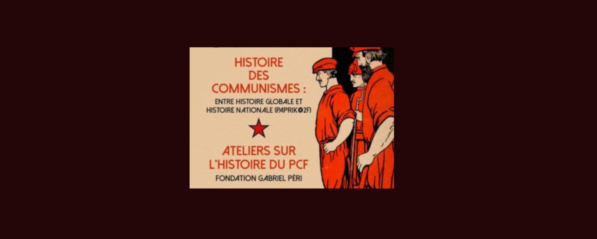 Ateliers sur l'histoire du PCF