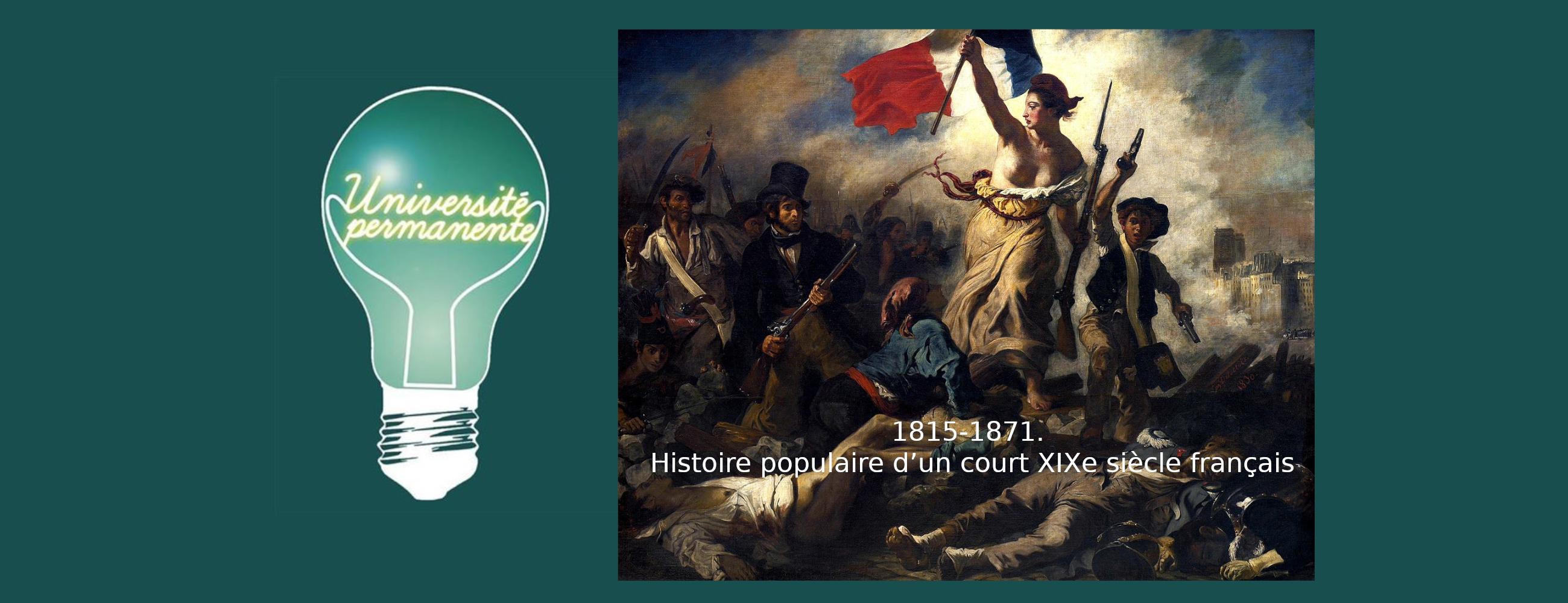 Prochaine séance : La contribution française à la naissance du socialisme et du communisme, avec Stéphanie Roza – 17 mars à 19h