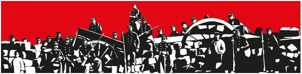 La Commune de Paris: regards d'aujourd'hui – 14 oct. à 18h30 (Maltais rouge)