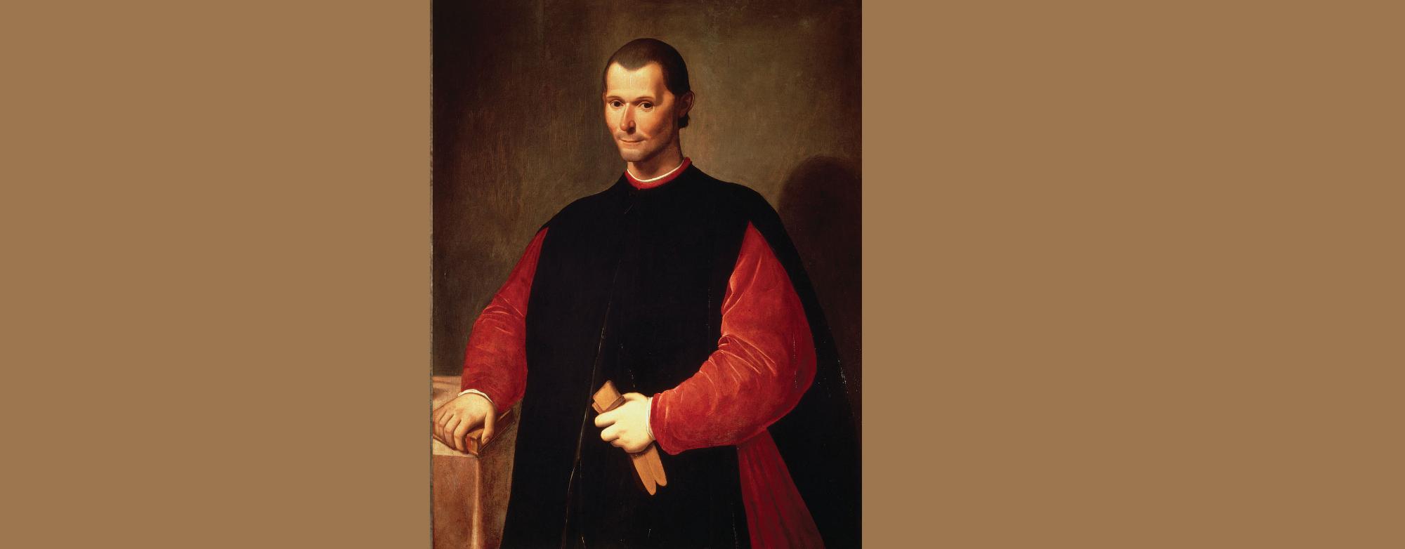 Machiavel, l'expérience, la politique et le peuple (vidéoconférence, les 25-26 mars 2021)
