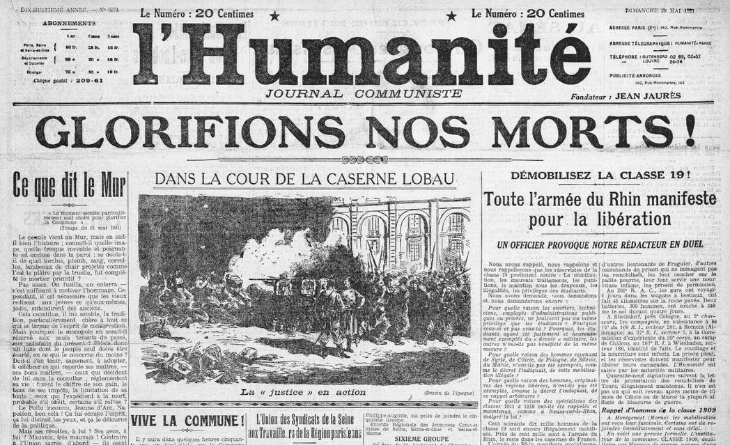 Il était une fois la montée au Mur. 1921. L'apprentissage de la manifestation communiste